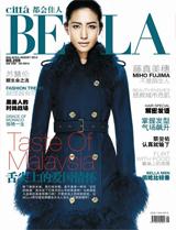 雑誌「CITTA BELLA」
