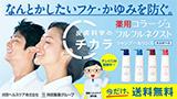 poster_furufuru